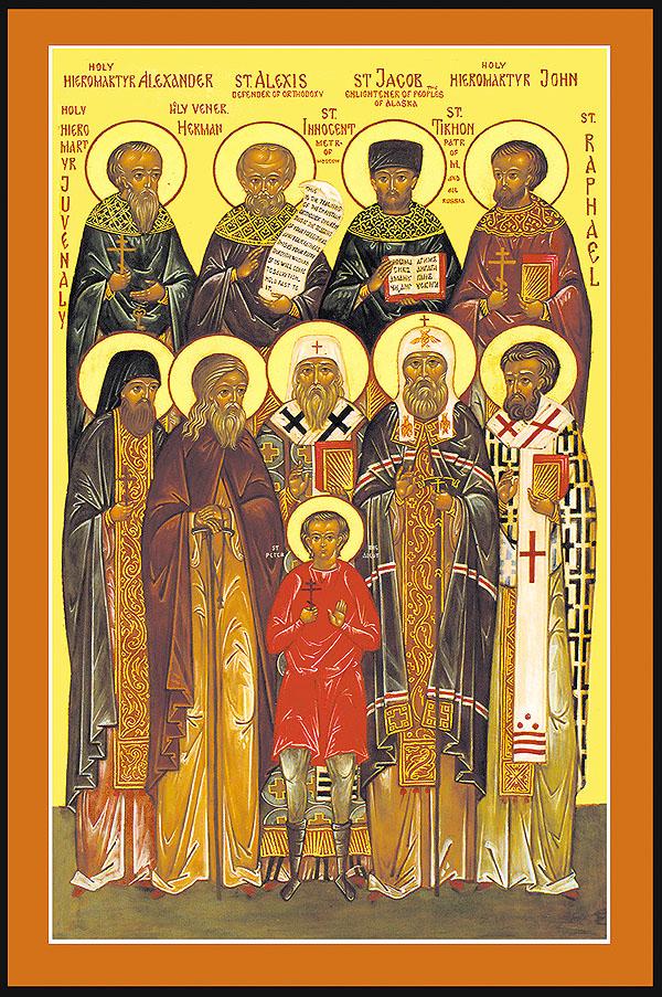 NA Saints