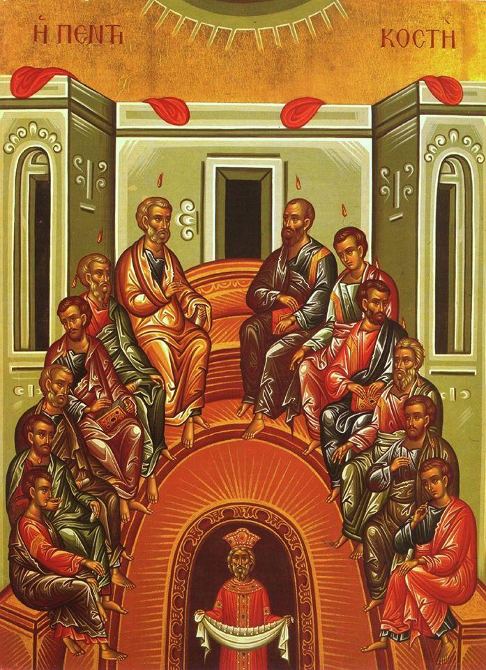 The Orthodox Faith - Volume II - Worship - The Church Year