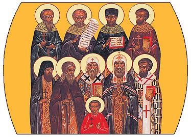 Icone de tous les saints d'Amerique