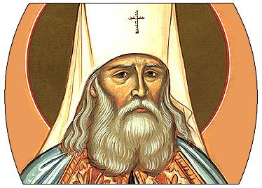 St. Innocent of Alaska - Orthodox Church in America