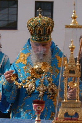 His Holiness, Patriarch Aleksy II of Moscow and All Russia