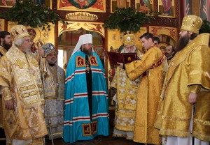 Enthronement of Metropolitan Jonah