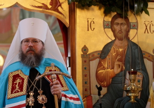 Enthronement of His Beatitude, Metropolitan Jonah