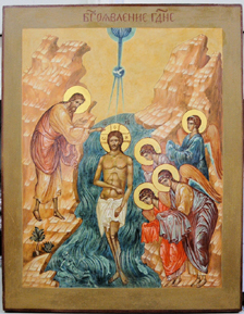 Excerpts from the Discourse on the Day of the Baptism of Christ
