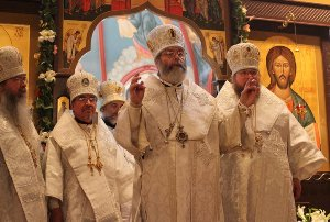 The Consecration of His Grace, Bishop Matthias