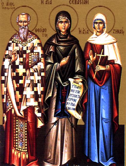 Den hellige Zenais (til venstre) med Theodotus og Sebastiana