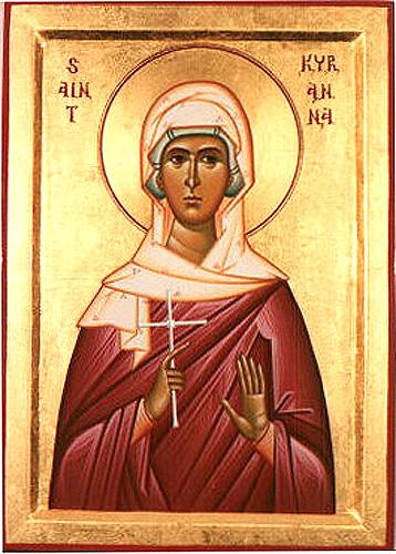 Den hellige Cyrenia