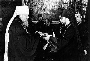 April 10 marks 41st anniversary of the signing of the Tomos on Autocephaly