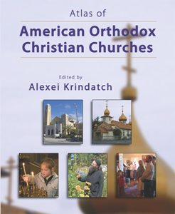 Holy Cross Orthodox Press releases Atlas of American Orthodox Christian Churches