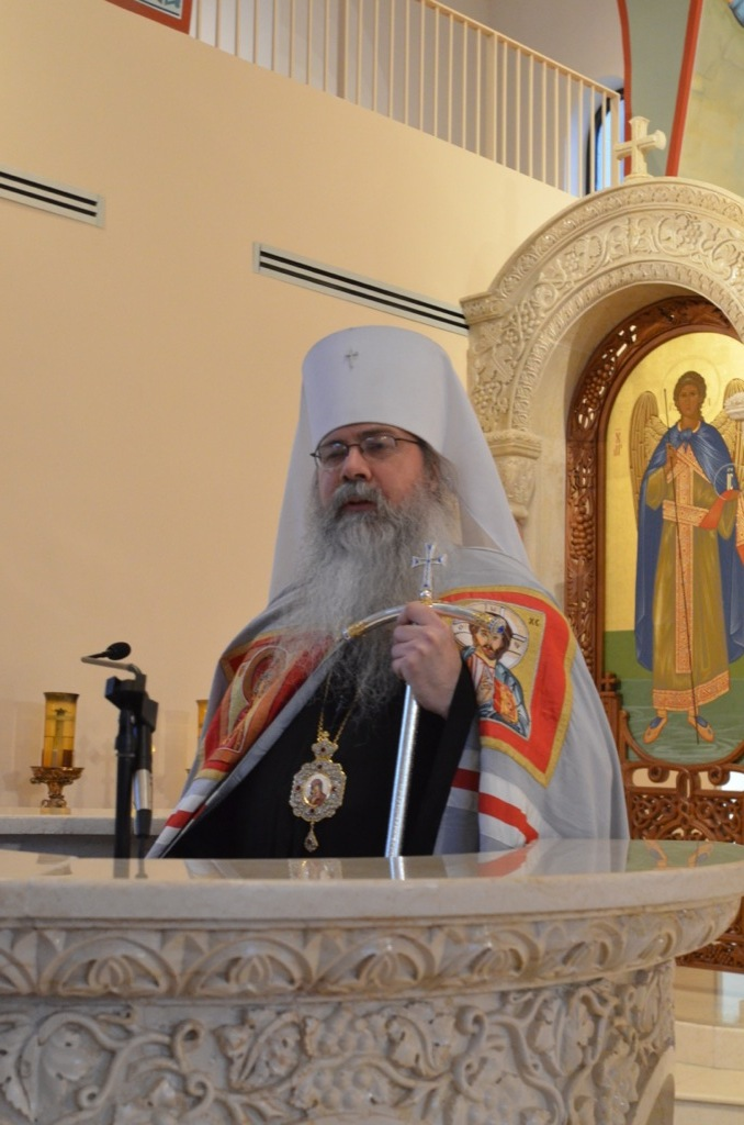 Metropolitan Tikhon to Preside at Parish Ministries Conference