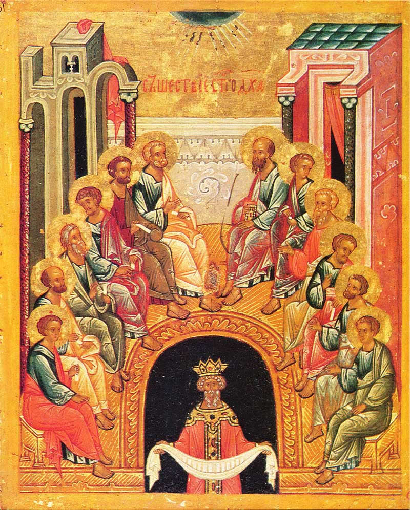 """Pentecost: Receiving the """"Power from on High"""""""
