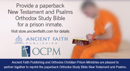 Ancient Faith Ministries, OCPM partner to reprint Orthodox Study Bible NT and Psalms