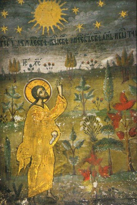 Αποτέλεσμα εικόνας για orthodox church ecology