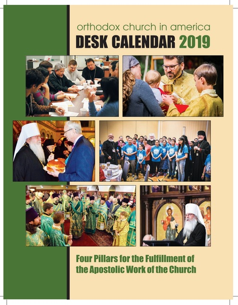 2019 OCA Desk Calendar now available - Orthodox Church in