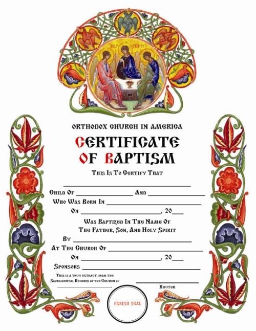marriage sacrament essay
